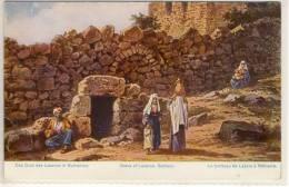 PALESTINE LE TOMBEAU DE LAZARE À BÉTHANIE  CP D'ART GRAB DES LAZARUS - Palestine