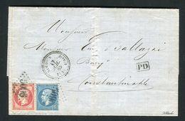 Rare Lettre Du BFE De Samsoun Pour Constantinople ( 1865 ) - Cachet GC 5096 - 1849-1876: Classic Period