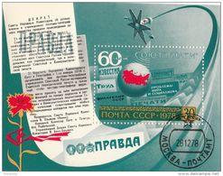 4727 Russia 1978 Quotidiani Globo Satellite Sheet Perf. URSS - FDC & Commemoratives