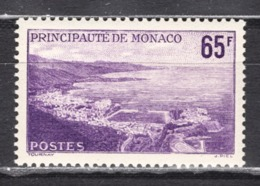 MONACO 1957 -  N° 487 - NEUF** /7 - Monaco