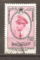 Marruecos Español - Edifil Zona Norte 28 - Yvert 501 (usado) (o) - Marruecos Español
