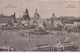 Post Card : Moscou  Mockba (Russie)  Place Loubiansky   Nombreux Trams     Good Conditions - Rusland