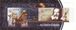 UKRAINE 2009. EUROPA: ASTRONOMY. GALILEO GALILEI. Booklet With Block Mi-Nr. 1034-35 MH 10. Mint (**) - Ukraine