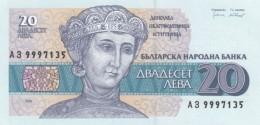 Bulgaria #100, 20 Leva, 1991 UNC Banknote - Bulgaria
