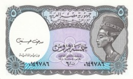 Egypt #188 5 Piastres 1998-99 UNC Banknotes - Egypt