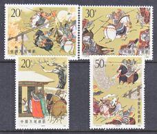 PRC  2310-13    ** - Unused Stamps