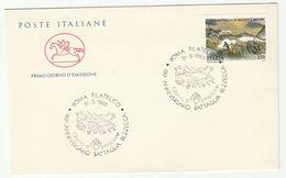 1986 ITALY FDC Battle  BEZZECCA Stamps Cover - 6. 1946-.. Republic