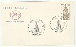 1986 ITALY FDC CHRISTMAS Basilica Del Santo Stamps Religion Art Sculpture Cover - 6. 1946-.. Republic