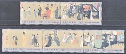 PRC  2314    **  ROMANCE OF THE  3  KINGDOMS - Unused Stamps