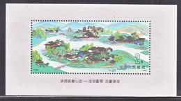 PRC  2350    **  SUMMER  RESORT - Unused Stamps