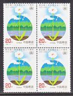PRC  2392 X 4    **    HUMAN  DEVELOPMENT - Unused Stamps