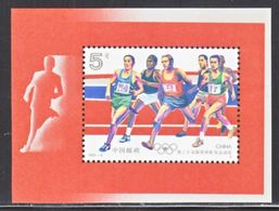 PRC  2401    **    SUMMER  OLYMPICS  1992  RUNNERS - Unused Stamps