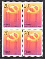 PRC  2414 A X 4    ** - 1949 - ... People's Republic