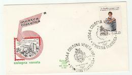 1972  ITALY COLOGNA VENETA  EVENT COVER Philatelic Exhibition,  Stamps - 6. 1946-.. Republic