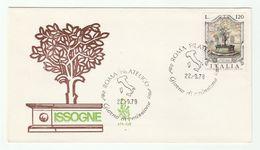 1979  ITALY FDC FOUNTAIN Fontana Del Melograno Issogne Stamps Cover - 6. 1946-.. República