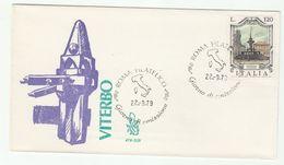 1979 ITALY FDC FOUNTAIN Fontana Grande  Viterbo Stamps Cover - 6. 1946-.. Republic