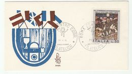 1974  ITALY FDC WINE & GRAPES International CONGRESS Stamps Cover Alcohol Drink Fruit - Fruits