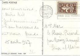 Flamme  De France - Jamborée De La Paix 1947  ( Rare) Avec Timbre Concordant - Marcophilie (Lettres)