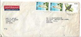 Sri Lanka Airmail Cover 1997 Devinuwara Lighthouse 2.50  Commemorative, Bird Postal History Cover Bank Of Ceylon - Phares
