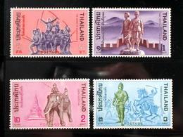 Thailand Stamp 1970 Thai Heroic Deeds - Thailand