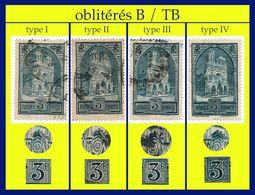 N° 259 CATHEDRALE DE REIMS 1929 - TYPES I II III IV  - 4 EXEMPLAIRES OBLITÉRÉS B / TB (VOIR DÉTAILS) - France