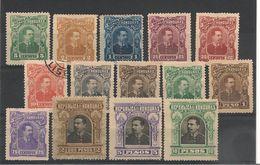 HONDURAS 1891 Effigie Du Président Luis Borgran N° Y/T : 32/45 * - Honduras