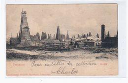 Baku Bacou Balachany Oil Erdöl Ca 1905 OLD POSTCARD 2 Scans - Azerbeidzjan