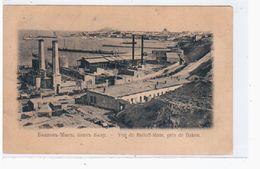 Baku Bacou Vue De Bailoff Muse Factory Oil Erdöl Ca 1905 OLD POSTCARD 2 Scans - Azerbaïjan