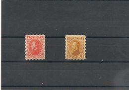 HONDURAS Année 1878 N° Y/T : 19/20* Côte :17,00 € - Honduras