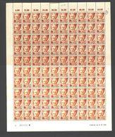 Rheinland-Pfalz,Nr.12,8.10.1947,A,gefaltet (M6) Franz.Zone-Bogen - Französische Zone