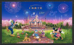 China 2016 Shanghai Disney Resort Opening Animation Cartoon Mickey Disneyland Park Goofy Donald Duck S/S Stamps 2016-14 - Disney