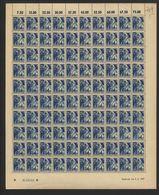 Rheinland-Pfalz,Nr.13,2.6.1947,B,gefaltet (M6) Franz.Zone-Bogen - Französische Zone