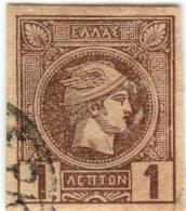 1A 008 Greece Small Hermes Heads BELGIAN PRINT 1886-1888  1 Lep  Hellas 61 Brown (shades) - 1886-1901 Petits Hermes