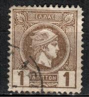 1A 010 Greece Small Hermes Heads BELGIAN PRINT 1886-1888  1 Lep Perf. 11,5 Hellas 61D Brown (shades) - 1886-1901 Petits Hermes