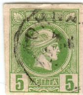 1A 015 Greece Small Hermes Heads BELGIAN PRINT 1886-1888  5 Lep Hellas 63 Green (shades) - 1886-1901 Petits Hermes