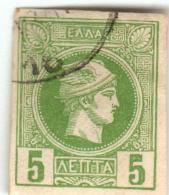 1A 017 Greece Small Hermes Heads BELGIAN PRINT 1886-1888  5 Lep Hellas 63 Green (shades) - 1886-1901 Petits Hermes