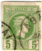 1A 020 Greece Small Hermes Heads BELGIAN PRINT 1886-1888  5 Lep  Hellas 63 Green (shades) - 1886-1901 Petits Hermes