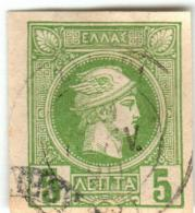 1A 022 Greece Small Hermes Heads BELGIAN PRINT 1886-1888  5 Lep  Hellas 63 Green (shades) - 1886-1901 Petits Hermes