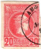 1A 037 Greece Small Hermes Heads BELGIAN PRINT 1886-1888  20 Lep  Hellas 64 Red (shades) - 1886-1901 Petits Hermes