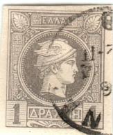 1A 074 Greece Small Hermes Heads BELGIAN PRINT 1886-1888 1 Dr  Hellas 68 Grey - 1886-1901 Petits Hermes