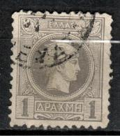 1A 086 Greece Small Hermes Heads BELGIAN PRINT 1886-1888 1 Dr Perf 11.5  Hellas 72 Grey - 1886-1901 Small Hermes Heads