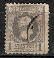 1A 089 Greece Small Hermes Heads BELGIAN PRINT 1886-1888 1 Dr Perf 11.5  Hellas 72 Grey - 1886-1901 Petits Hermes
