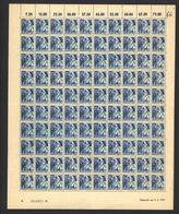 Rheinland-Pfalz,Nr.13,3.6.1947,A,gefaltet (M6) Franz.Zone-Bogen - Französische Zone