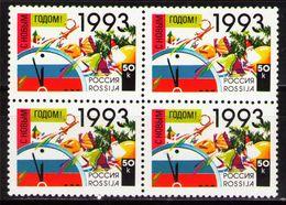 USSR Russia 1992 Block Happy New Year 1993 Seasonal Celebrations Clocks Clock Bell Holiday Stamps MNH Mi 277 SC#6107 - 1992-.... Federation