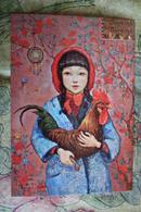 "ROOSTER / COQ In Art. OLD USSR  PC -  ""Little Cock""  By Dudnik - Birds"