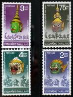 Thailand Stamp 1975 Thai Masks 1st - Tailandia