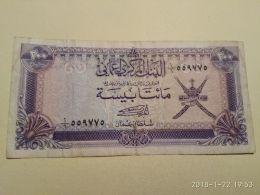 200 Baisa 1985 - Oman