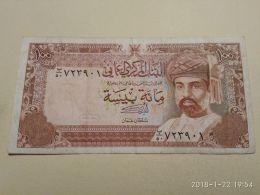 100 Baisa 1987 - Oman