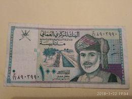 100 Baisa 1995 - Oman
