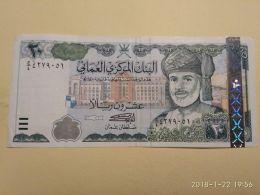 20 Rials 2000 - Oman